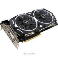 Photo MSI GeForce GTX 1070 ARMOR 8G OC
