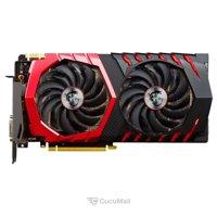 Photo MSI GeForce GTX 1080 GAMING Z 8G